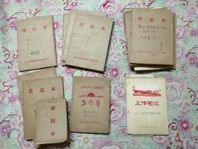 个人日记(1966——1971)