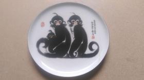 """上世纪九十年代左右工艺美术大师韩美林画作""""猴""""白瓷盘(品好)"""