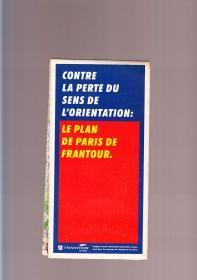 LE PLAN DE PARIS DE FRANTOUR 法国巴黎原版地图