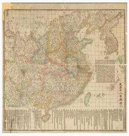 0103古地图1882 大清十八省舆图。纸本大小114.44*120.51厘米。宣纸原色微喷印制