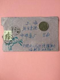 实寄封,1962年,江苏无锡巡塘戳