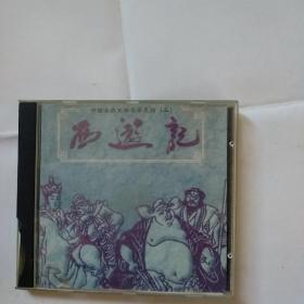 光盘:中国古典文学名著系列(三)西游记(1碟装)