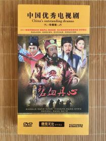 包青天之碧血丹心 电视剧 连续剧 14碟DVD