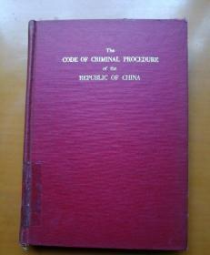 Code of criminal procedure of the Republic of China (中英文双语版 中华民国刑事诉讼法 )