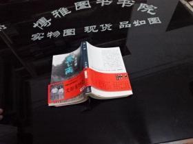 新潮文库 黑雨  日文原版  货号100-3  详情如图