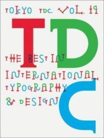 Tokyo TDC Vol. 19