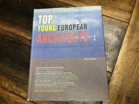 TOP YOUNG EUROPEAN ARCHITECTS【一二两本合售】