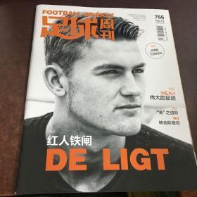 足球周刊 (带海报)2019.07.02[