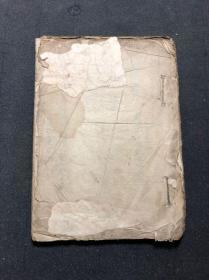 清代民国,中医手写,有道教符咒,完整一册