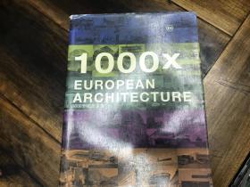 1000个欧洲建筑 III