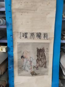 12-10  原装原裱   国画  作品一幅有落款不识  敬请买家自鉴
