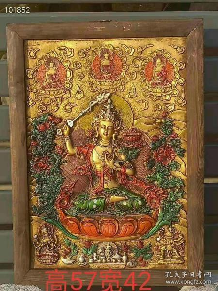 佛教唐卡,人物图案清晰,品像如图,值得拥有!