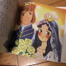 平田昭吾规范拼音汉语拼音世界名著白雪公主西游记灰姑娘买火柴的小女孩两本书