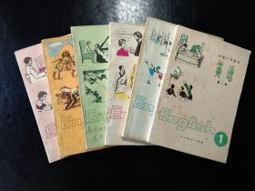 80年代初中英语课本(1-6) 全套六册