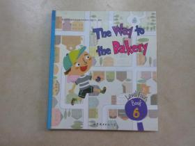 布朗儿童英语  Kids  Beown  2.0  The  Way  to  the  Bakery ( Level  Four   Book  6)  硬精装