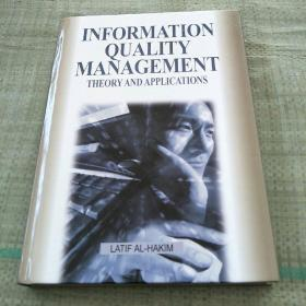 INFORMATION QUALITY MANAGEMENT(信息质量管理)精装库存