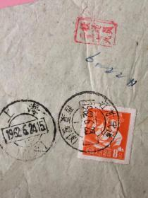 实寄封,1962年,贴普8,8分邮票,江苏武进西夏墅——上海,投递员章,内非原信,应该是上一封往来的信件