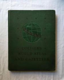 重要地图,南海主权重要证据。1947年美国原版《世界地图及地名录》(WorldAtlas and Gazetteer)。媒体有过多次报道《温哥华现美制1947年地图   显示南海属于中国》讲到的就是此本地图,见详细描述。