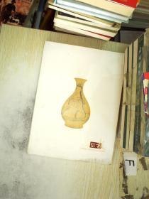 中鸿信2015春季艺术品拍卖会.