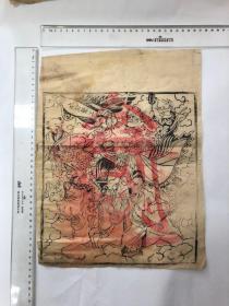 木版年画,水府龙王,民俗版画,纸马,一张。