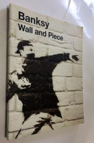 涂鸦教父班克西Banksy作品集:Wall And Piece》, 《Banksy:Wall And Piece》(英文原版) 平装