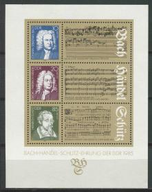 德国邮票 东德 1985年 作曲家巴赫 亨德尔 许茨 小型张