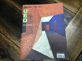 EUD 城市 环境 设计 2010 6