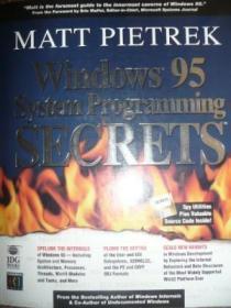 Windows 95 System Programming Secrets