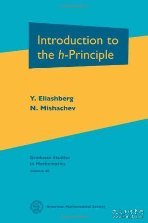 Introduction to the h-Principle