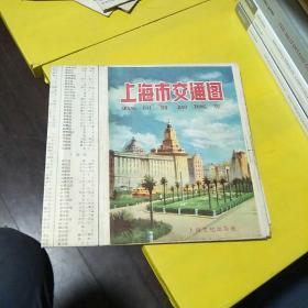 上海交通图 1961