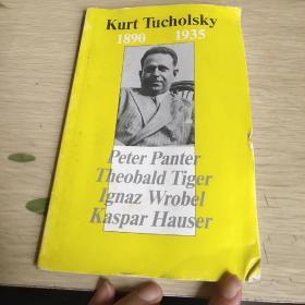 Kurt Tucholsky 1890-1935 (Aspekte seiner person und seines werks) 德语原版插图本 :(德)库尔特·图霍尔斯基简传
