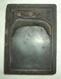 清代老硯臺、長15cm、寬9cm、厚2cm