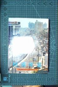 杨浦年鉴1995-1996 上海人民 精装  )正版现货J