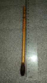日本老毛笔。温恭堂《归鹤》狼毫旧笔1支。(已使用)