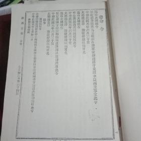 �垮����ャ��1912骞�1 2 8 9 10 11 12�����变���