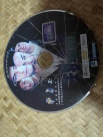 天罗地网DVD光盘1张 裸碟