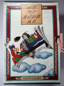 杨红樱等著:便宜岛 (10册合售)