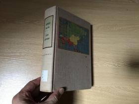 Inside Asia   亚洲内幕,有民国时期内幕(有讲蒋介石),布面精装毛边本,1939年老版书