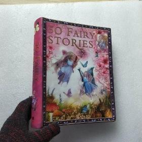 50 FAIRY STORIES  16开 软精装【内页干净】