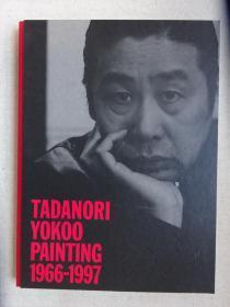 tadanori yokoo painting 1966-1997/横尾忠則 日文原版
