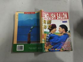 英语沙龙2000年1 -12
