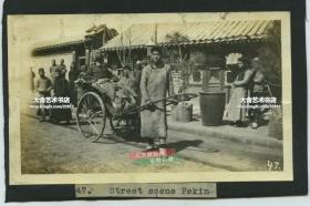 民国北京街头坐人力车洋车的美国大兵,北海琼岛前山西侧悦心殿(虚焦)老照片共计两张