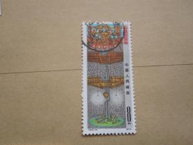 T3 户县农民画邮票 信销上品1