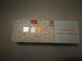 黄金叶烟盒整条包装十包装空盒
