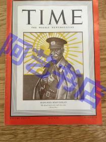 """【现货】时代周刊杂志 Time Magazine, 1941年,二战特别报道,封面 """"(伊朗国王)巴列维"""",珍贵史料!"""
