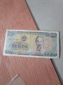 早期老钱币收藏:1988年版 越南币 面值1000