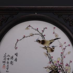 民国粉彩花鸟纹瓷板画插屏.