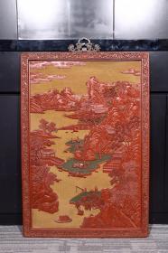 民国:剔红雕山水风景人物挂屏