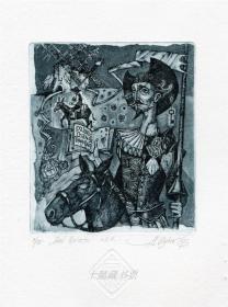 俄罗斯-亚历山大•乌雷宾(Ulybin Aleksandr)版画 藏书票《堂吉诃德》126X128mm