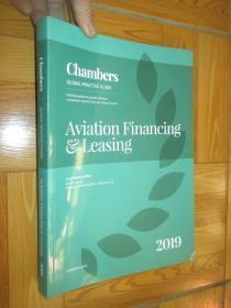 Aviation Financing ang Leasing (2019) 大16开
